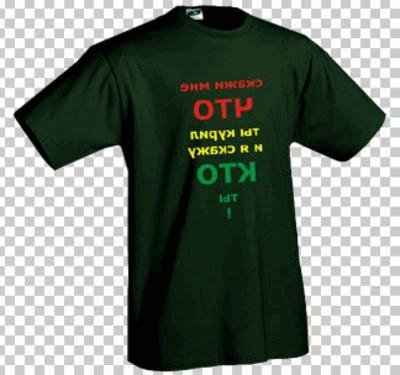 Печать на футболках ярославль.  Прикольные футболки челябинск.