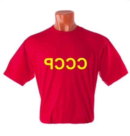 заказать футболку суслик suka личность. футболки с...