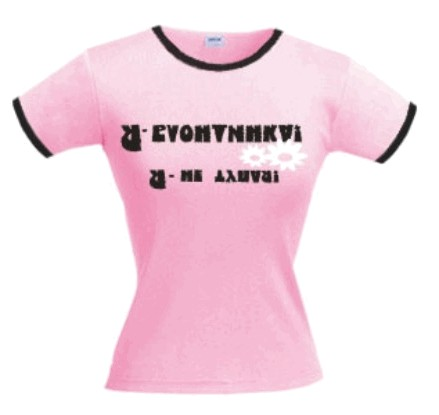 стильные футболки оптом. заказать футболку с логотипом.