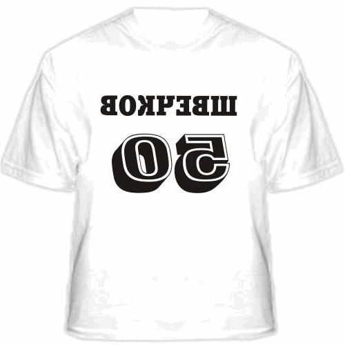 бумага для футболок. купить футболку манчестер юнайтед.