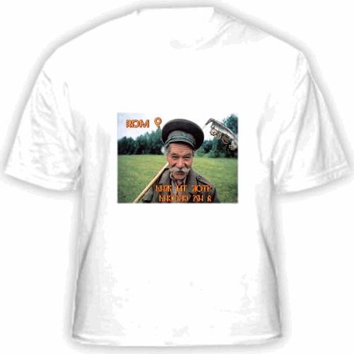 Одесса футболки, а ещё magazin-dizaynerskih-futbolok.jpg.