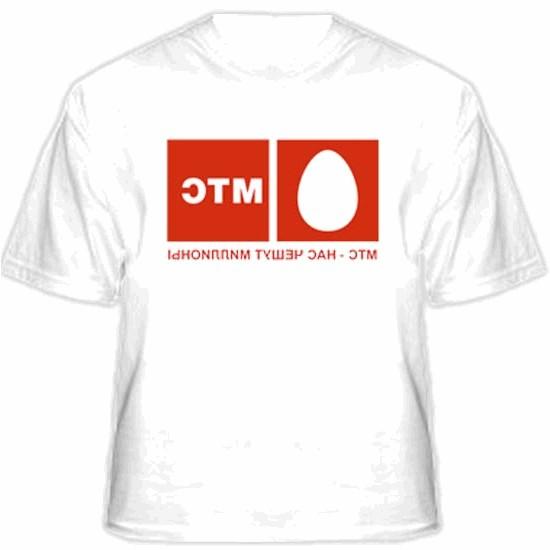 где купить футболку.