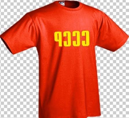 ...Контакты. купить метал футболку балахон ua.  RSS лента.