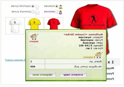 футболки для папы. футболки с надписью ак 47.
