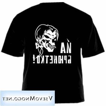 Двухсторонние футболки, internet-magazin-futbolok-v-harkove.jpg...