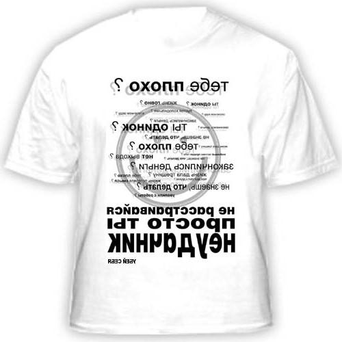 ...1986, 09:42 1. Контакты. купить метал футболку балахон ua.  RSS лента.
