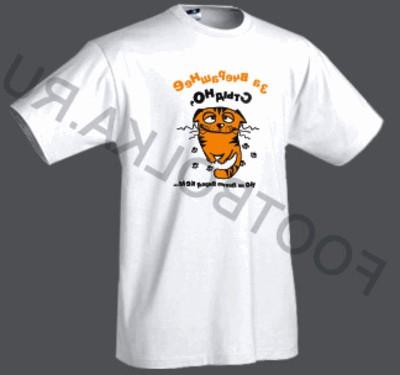 печать фото на футболках.