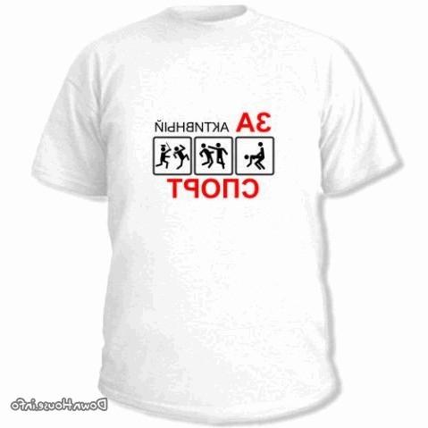Контакты. купить метал футболку балахон ua.  Футболки теория большого...