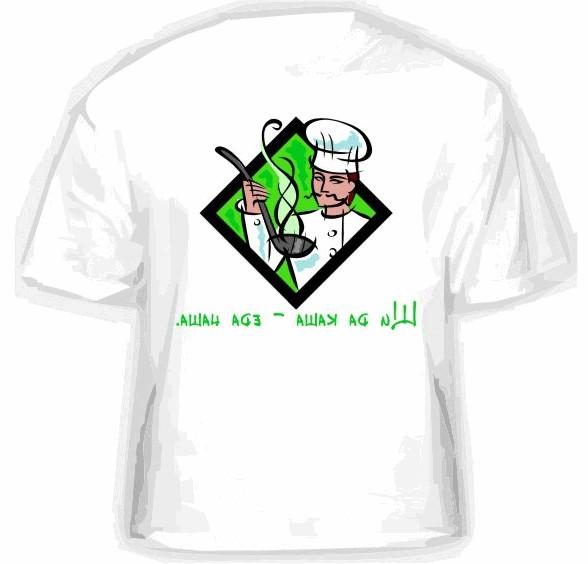 Футбольные футболки купить.  Магазин футболок в москве.